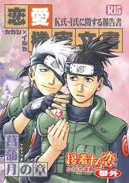 Kakashi X Iruka fanbook #24 Kakairu doujinshi by...