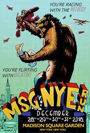 Phish Net Monster Movie Msg Poster