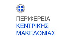 Αποτέλεσμα εικόνας για περιφερειακό συμβούλιο Κεντρικής Μακεδονίας,