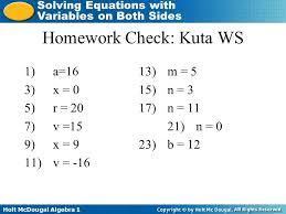 homework check kuta ws