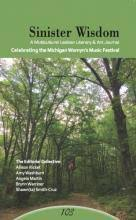 Just start typing to find music. Sinister Wisdom 103 Celebrating The Michigan Womyn S Music Festival By Julie R Enszer