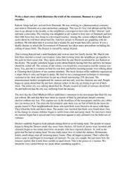 slickheads essay summary generator write my paper custom essay  slickheads essay summary generator