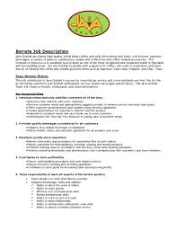 Administration Job Description Template Business Proposal Samples ...