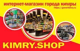 Жителям Тверской области обещают подарки за фото с ...
