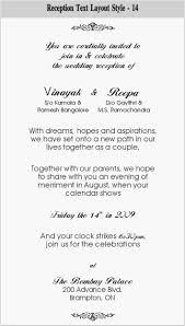Indian Wedding Reception Invitation Templates Indian Wedding