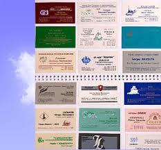 Печать и переплет авторефератов диссертаций дипломов  цифровая печать и изготовление полиграфической продукции