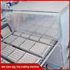 Kina DKM EGG BRETT produsenter og leverandører - engros pris - Hongrun  maskiner