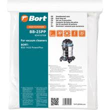 <b>Bort</b>
