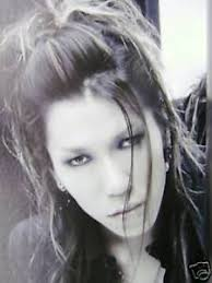 Image result for The Gazette Aoi