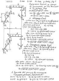 Решение яблонский теоретическая механика решение яблонский теоретическая механика