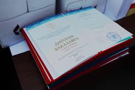 Выпускной в ЮУрГУ завершился вручением дипломов и предложением  Красный диплом знак отличия