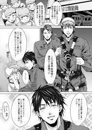 Bl 漫画 オリジナル アーカイブ