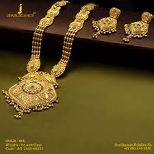 Ganthan Design In Gold Gold 916 Premium Design Get In Touch With Us On