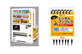 Umbrella Vending Machine Japan Simple Vending Machines To Offer Free Rental Umbrellas In Japan Japan