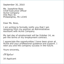 Coaching Resume Cover Letter Publicassets Us