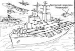 Военный корабль раскраски для детей