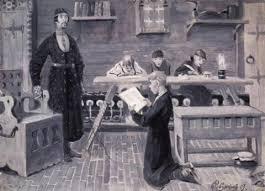 Образование в xvii веке История Российской империи А Рябушкин Школа xvii века