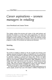 career aspirations women managers in retailing springer inside