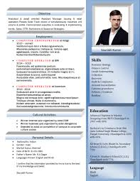 Resume Template Format For Freshers Teachers Job With Regard To