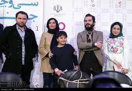 وبلاگ رسمی محمد رضا شیرخانلو s7 picofile com file 8238892192 n3035553 4804086