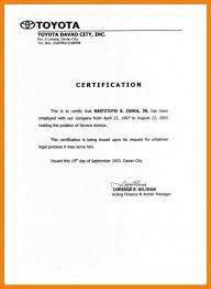 Employment Certificate Template Relevant Employee Certification