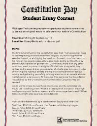 constitution day student essay contest pavlis honors college blog essay contest copy