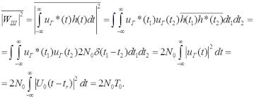 Реферат Эффективность корреляционной обработки одиночных сигналов При этом отношение мощности сигнальной составляющей к мощности шумовой составляющей оказывается равным