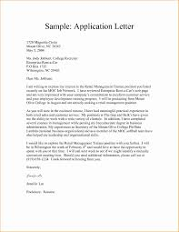 College Admission Resume Template Stunning College Admission Resume Template Legalsocialmobilitypartnership