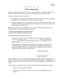 Letter Of Resignation Sample For Teachers New Cover Letter