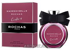 <b>Mademoiselle Rochas Couture</b>