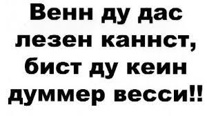 Schöne Russische Sprüche Sprüche Und Zitaten