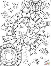 ※special offers※ buy any or a combination of products with a least. Leo Zodiac Sign Super Coloring Zodiac Signs Colors Printable Coloring Pages Coloring Pages