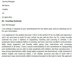 Preschool Teacher Cover Letter My Document Blog Cover Letter For