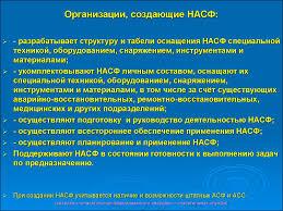 Отчет по производственной практике информационные системы Лучшие  Отчет по практике информационные системы