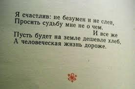 Боевики затягивают обмен пленными, - Лысенко - Цензор.НЕТ 8818
