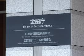 The greyscale bitcoin investment trust gbtc acts as a bitcoin fund but is not an etf. Bitcoin Etfs In Japan Fsa Explains New Rules For Funds Investing In Cryptos Regulation Bitcoin News