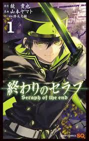 <b>Seraph of</b> the End - Wikipedia