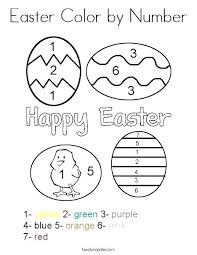 Free Easter Color Sheets