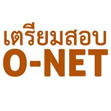 เตรียมสอบโอเน็ต ป.6 O-NET P.6 by OBEC - YouTube