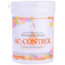 Anskin AC Control Modeling Mask Container: отзывы, инструкция ...