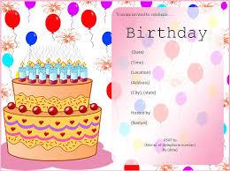 Birthday Invitation Card Design Good Birthday Invitation Card Sample
