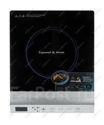 <b>Плитка индукционная Zigmund Shtain</b> ZIP-554 - Кухонные печи и ...