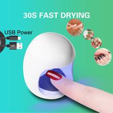 30s <b>быстрая</b> сушка мини-<b>Сушилка для ногтей</b> светодиодная USB ...