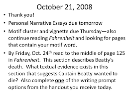 english ppt video online  personal narrative essays due tomorrow