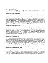 write my top admission essay resume del principato popular resume essay on higher education system in in hindi buy retail paper bags pay rate for