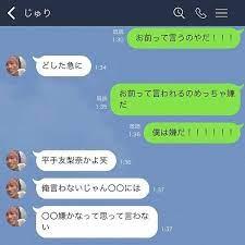 田中 樹 妄想