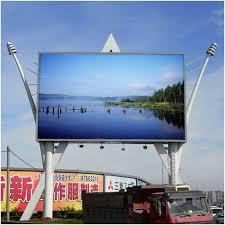 China <b>P5</b> Outdoor Electronic <b>LED Display</b> Digital Billboards TV ...