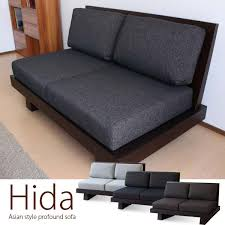 japanese furniture plans 2. Auc Gekiyasu Rakuten Global Market Two Seat Sofa Japanese Style Regarding Asian Plans 2 Furniture N
