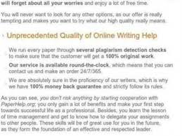 write my essay for me who can write my paper online do an essay for me