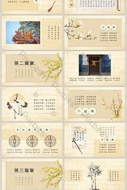 Pptx Themes Elegant Chinese Style Classic Themes Ppt Template